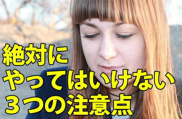 シシドカフカ ドラマ