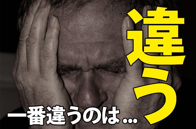 ドラマ「あなたのことはそれほど」。波瑠さん主演のドラマです。キャストは豪華で東出昌大・鈴木伸之・仲里依紗など人気俳優が主要キャストで出演します。