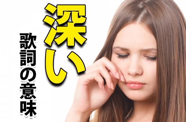 堅 歌詞 フィクション 平井 ノン 平井堅 ノンフィクション