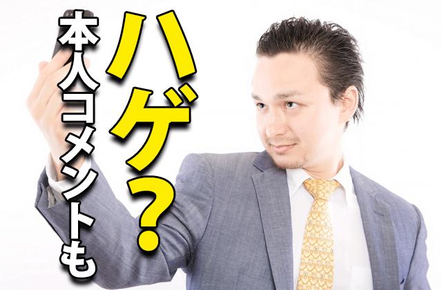 ドラマ「あなたのことはそれほど(あなそれ)」に出演中の仲里依紗さんに注目が集まっています。ネットでも数々の口コミが投稿されています。主な口コミは3つ。