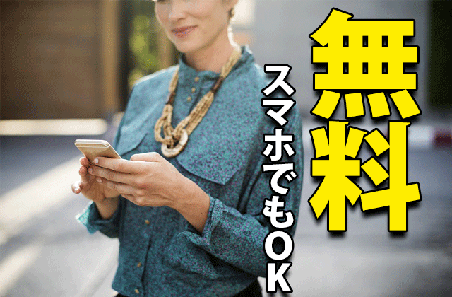 Pandora 動画 コード 3 ブルー